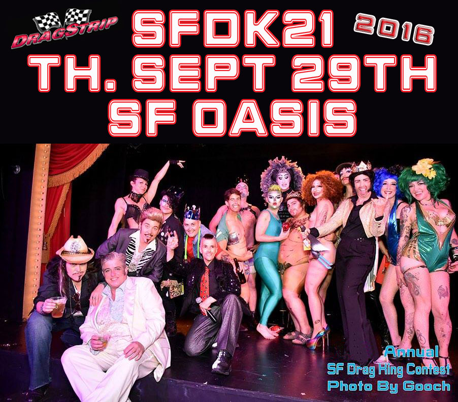 21th San Francisco Drag King Contest, 2015